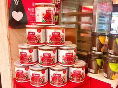 懒熊火锅食材超市加盟品牌