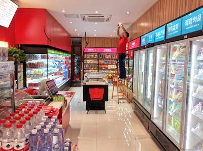懒熊火锅食材超市加盟