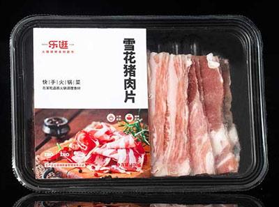 乐逛火锅烧烤食材超市加盟