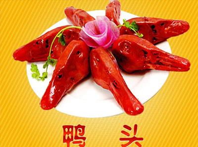 大金硕烤鸭加盟品牌