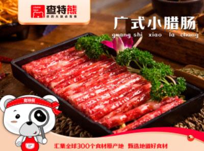 查特熊火锅生鲜食材超市加盟