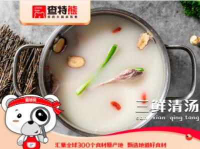 查特熊火锅生鲜食材超市加盟菜品