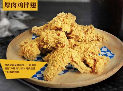 必丰客炸鸡汉堡加盟品牌