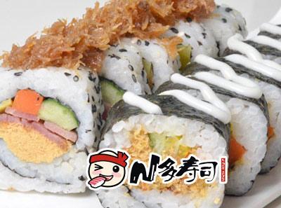 N多寿司双拼A套餐