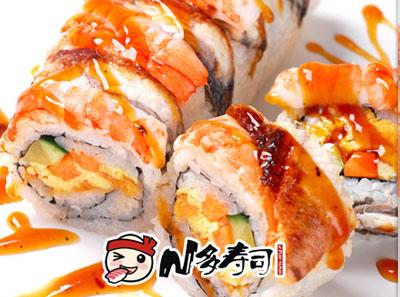 N多寿司炙烤龙凤卷