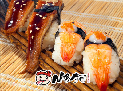 N多寿司握寿司组合