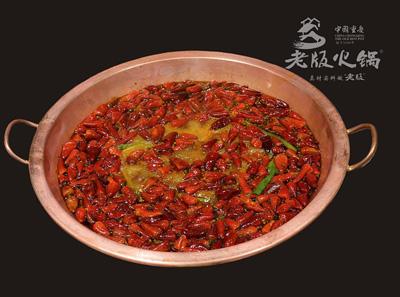 重庆老版火锅加盟