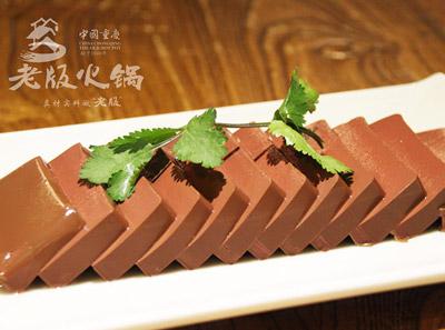 重庆老版火锅