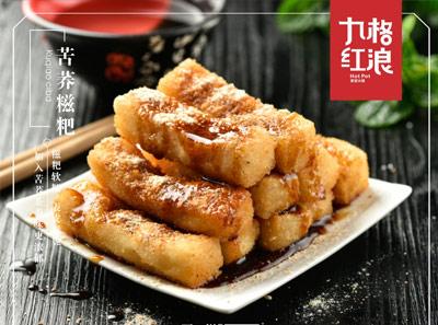九格红浪火锅品牌菜品