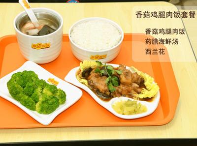 原盅原味菜品