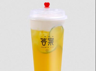 答案茶加盟饮品