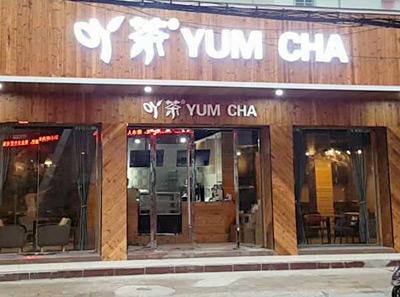 吖茶YUMCHA店面