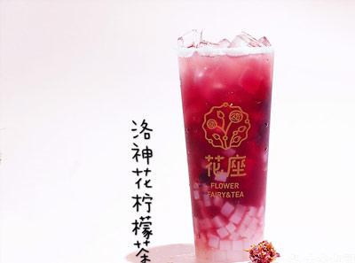 花座花果乳茶加盟品牌