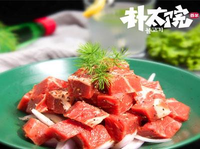 朴太院韩式烤肉加盟