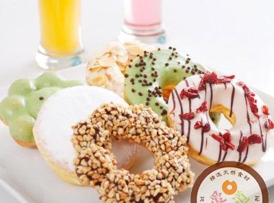 百滋百特甜甜圈