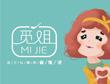 麻辣烫加盟十佳品牌-杨国福麻辣烫