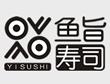 鱼旨寿司加盟
