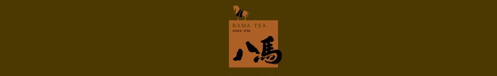 八马茶业加盟