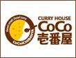 CoCo壱番屋加盟