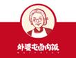 老边饺子加盟