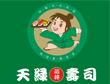 天绿回转寿司加盟