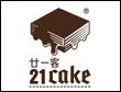 21Cake蛋糕加盟