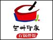 全州印象石锅拌饭