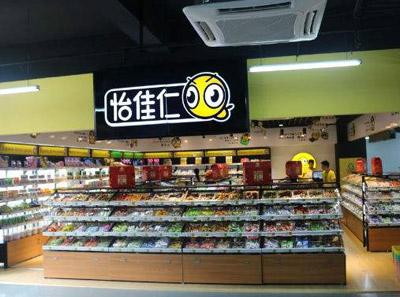 怡佳仁零食店