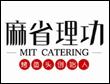 中国烤鱼十大加盟品牌-麻省理功深海烤鱼