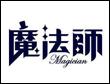 中国烤鱼十大加盟品牌-魔法师烤鱼