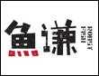 中国烤鱼十大加盟品牌-鱼谦脆皮烤鱼