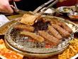 姜虎东烤肉加盟