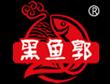 酸菜鱼加盟店排行榜-黑鱼郭我家酸菜鱼