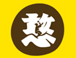 重庆十强火锅是那十强-憨石匠鲜菜火锅