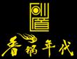 香锅年代加盟