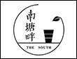 南塘畔新中式茶饮加盟