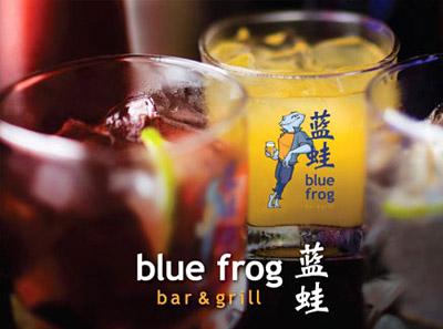蓝蛙休闲音乐餐吧