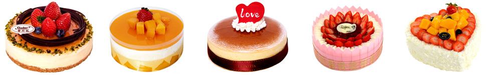 雪贝尔蛋糕店加盟