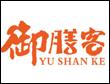 黄焖鸡米饭加盟店排行榜-速味居黄焖鸡米饭