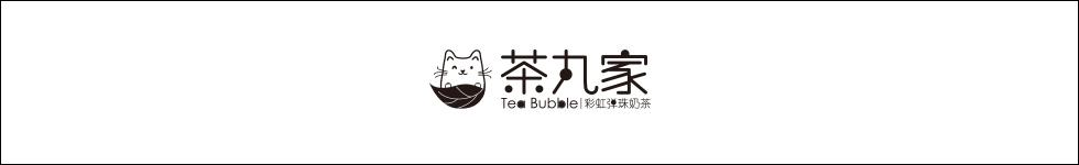 茶丸家奶茶加盟