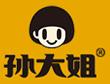 麻辣拌十大加盟店排行榜-孙大姐麻辣烫