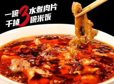 活乐鱼酸菜鱼
