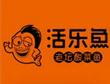 鱼主题快餐加盟品牌-活乐鱼酸菜鱼米饭