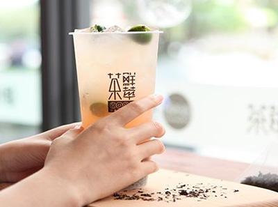 8090鲜萃茶