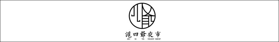 沪四爷夜市豆浆油条加盟