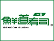 外带寿司加盟品牌十大排行榜-鲜道寿司
