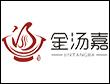 黄焖鸡米饭加盟店排行榜-金汤嘉黄焖鸡