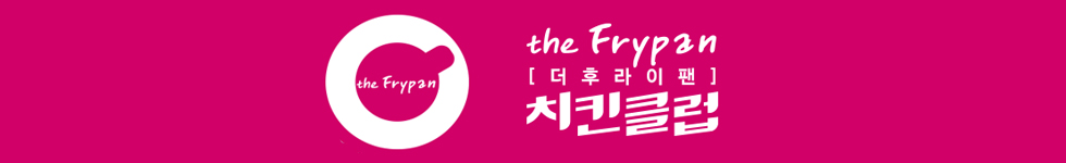 the Frypan得来品韩国炸鸡加盟