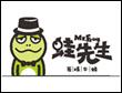 蛙先生加盟
