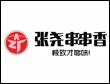 斗腐倌香豆腐加盟